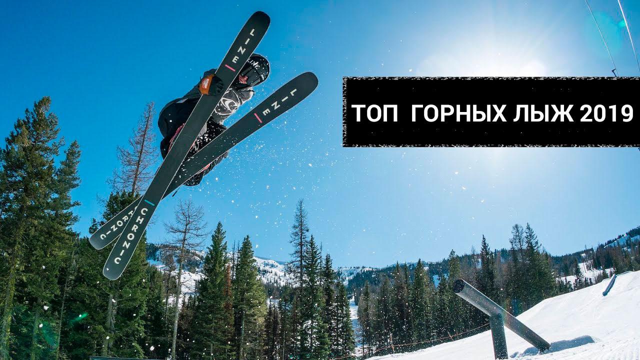 Топ-рейтинг лучших горных лыж для начинающих и профи